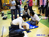 CPR:PICT0191