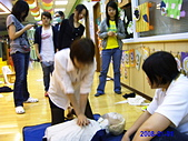 CPR:PICT0206