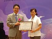 世界和平婦女會 頒發和平大使證書:DSC02148
