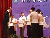 世界和平婦女會 頒發和平大使證書:DSC02150