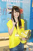 台中世貿資訊展:DSC_6091B