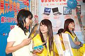 台中世貿資訊展:DSC_6066B