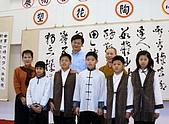 小茶師~禪茶表演:周縣長與本會小茶師合影.JPG