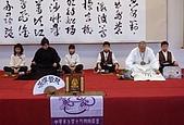 小茶師~禪茶表演:般若禪茶 (2).JPG
