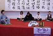 小茶師~禪茶表演:般若禪茶 (3).JPG