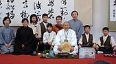 小茶師~禪茶表演:般若禪茶 (5).JPG
