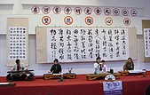小茶師~禪茶表演:019.JPG