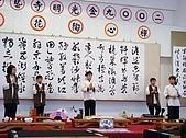 小茶師~禪茶表演:五蘊禪茶.JPG