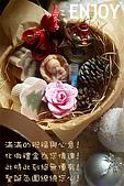 2009玩美聖誕手工皂禮盒:002.jpg