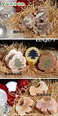 2009玩美聖誕手工皂禮盒:003.jpg