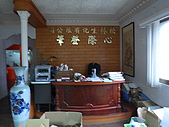 參訪一鴻旗有機休閒農場:R0013081.JPG