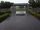 參訪一鴻旗有機休閒農場:R0013089.JPG