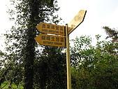 參訪一高雄休閒農場:R0013011.JPG