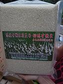 參訪一鴻旗有機休閒農場:R0013087.JPG
