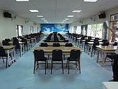 親水休閒農場:會議室