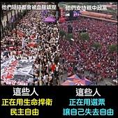 旁觀者效應:香港 vs 台灣.jpg
