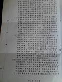 富邦人壽金控保險公司糾紛求償!:富邦人壽-復效保單糾紛-02.jpg
