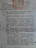 富邦人壽金控保險公司糾紛求償!:富邦人壽-復效保單糾紛-01.jpg