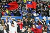 2012 倫敦奧運!!中華隊加油!!:2012倫敦奧運05