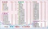 沁心園茶飲~濃醇香的好紅茶 no.1:沁心園濃醇香的好紅茶no1 紅茶部落~119
