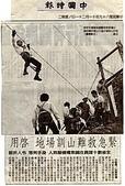 T.I.E.R-台湾國際緊急救難總隊 小飛俠:緊急救難山訓場地啟用02.jpg
