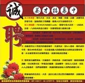 T.I.E.R-台湾國際緊急救難總隊 小飛俠:T.I.E.R-台湾國際緊急救難總隊04.jpg