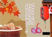 沁心園茶飲~濃醇香的好紅茶 no.1:沁心園濃醇香的好紅茶no1 紅茶部落~109