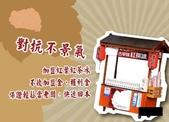 沁心園茶飲~濃醇香的好紅茶 no.1:沁心園濃醇香的好紅茶no1 紅茶部落~108
