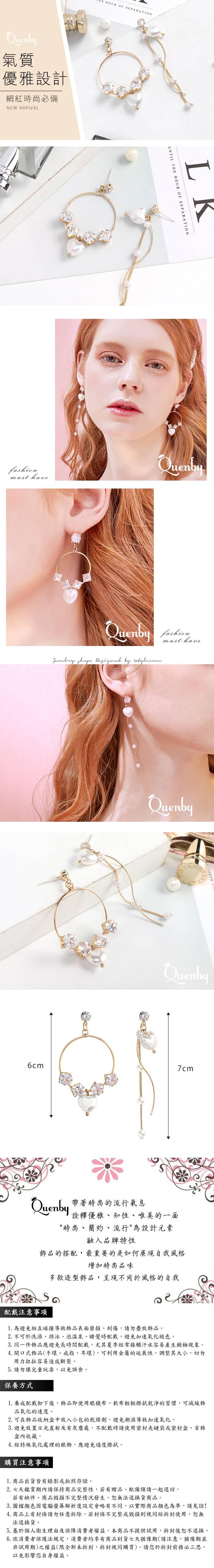 Quenby 925 ต่างหูเงินสเตอร์ลิง สวยหวานสง่างาม