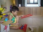 5歲2個月:5歲2個月    祐子姨家玩    2012/8/13