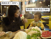 1歲10個月:DSC04938