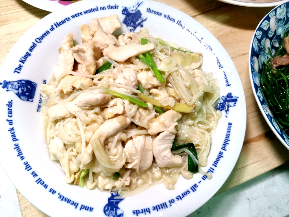 金針菇炒雞肉/金針菇料理/雞胸肉料理