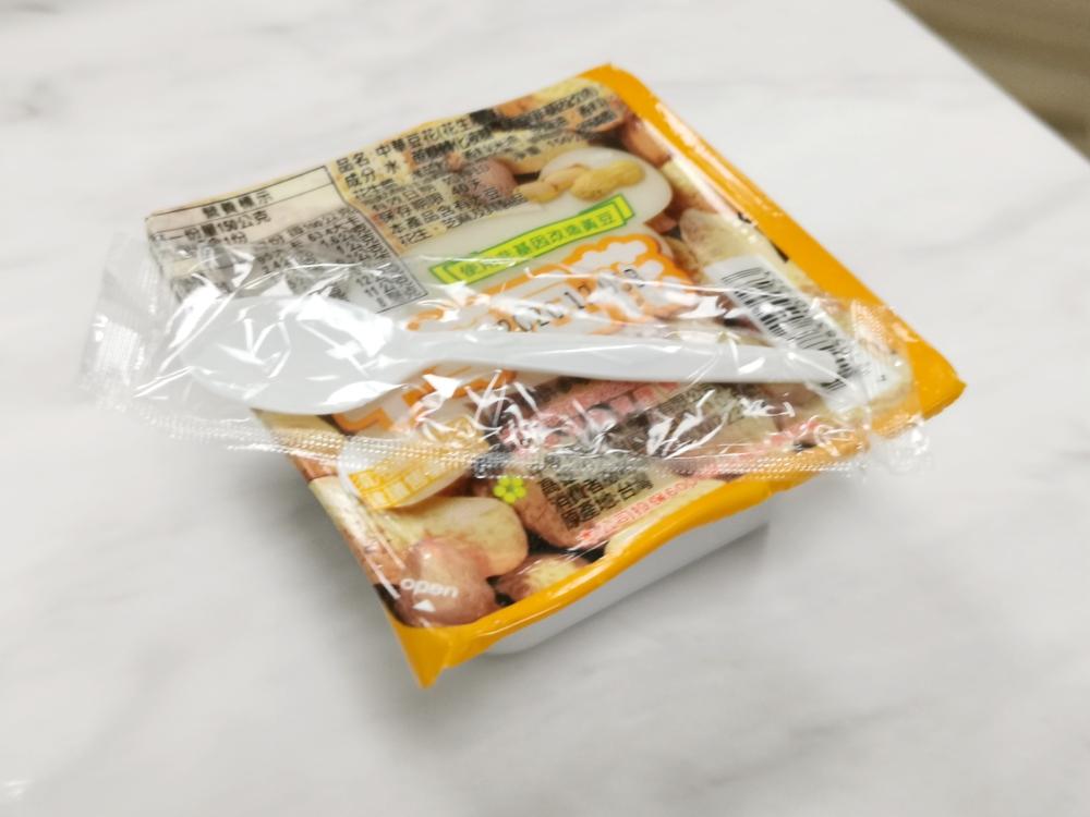 小聚人火鍋,藥膳鍋超級推薦!