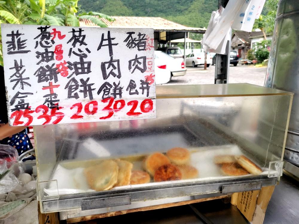 花蓮志學車站無名攤車餡餅、蔥油餅,超級好吃的低調美食