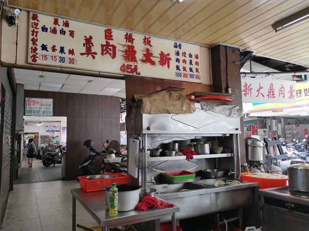 板橋超美味的清湯肉羹,新大鼎肉羹,滷肉飯也相當推薦!
