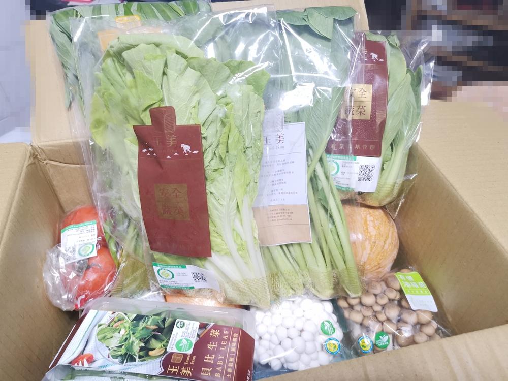 全家 玉美嚴選蔬菜箱 開箱