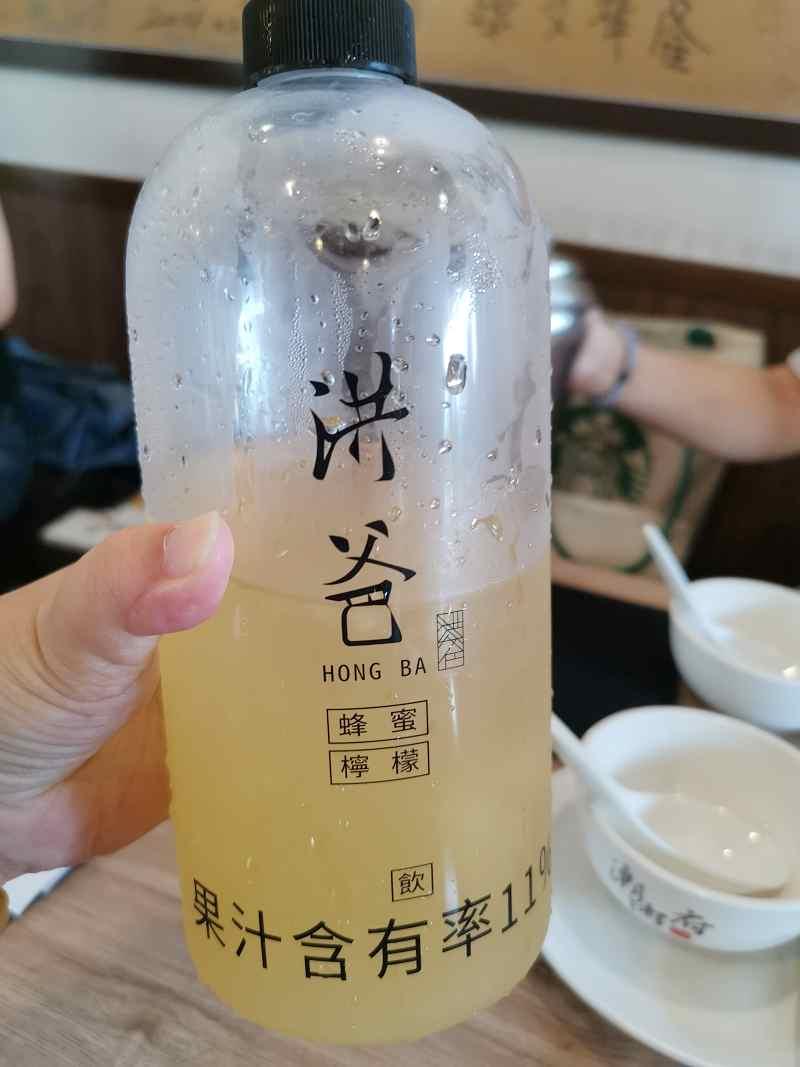 潮州府砂鍋粥,板橋江子翠捷運站美食