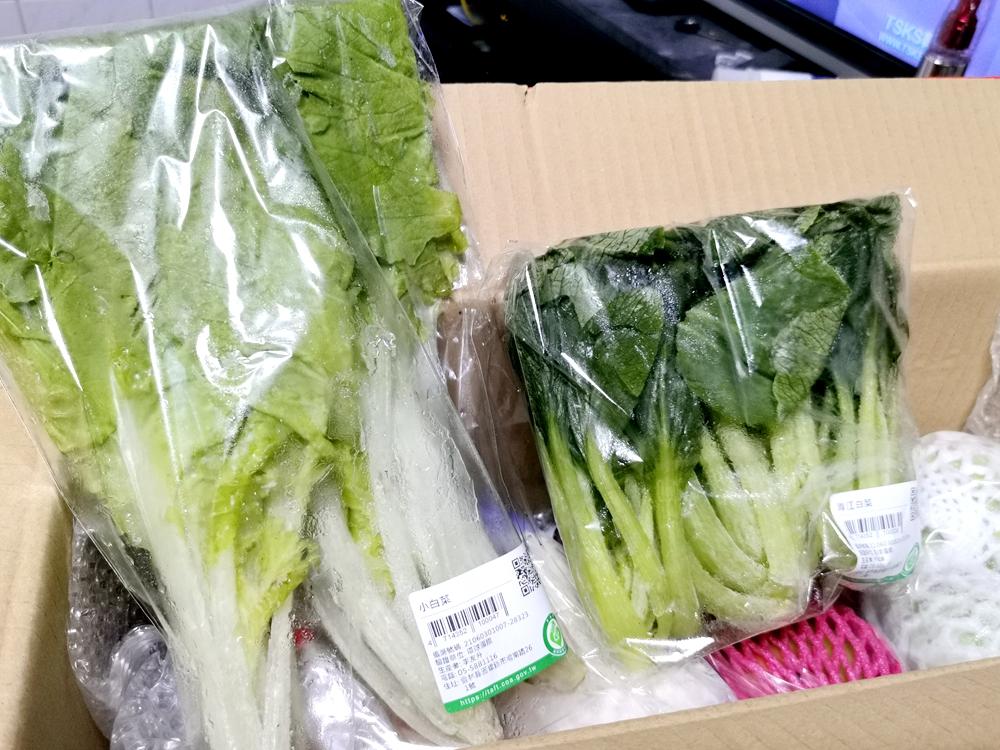 7-11防疫蔬菜箱開箱/均衡滿分箱