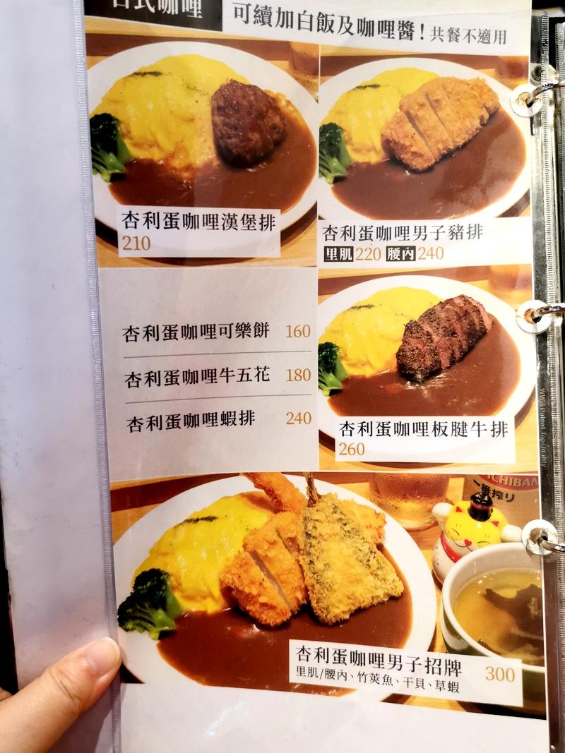 男子手作日式洋食,黑武士咖哩特別又美味!