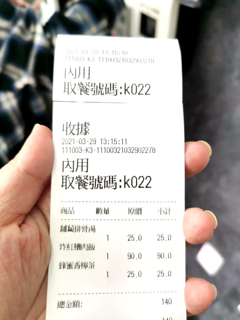 梁社漢排骨,用餐環境乾淨,整體份量不多