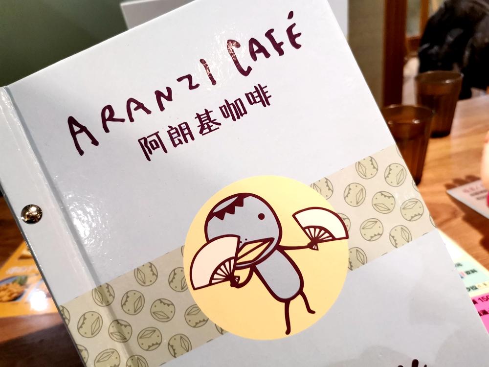 阿朗基咖啡ARANZI CAFE,紅醬鮮蝦義大利麵真的超好吃!