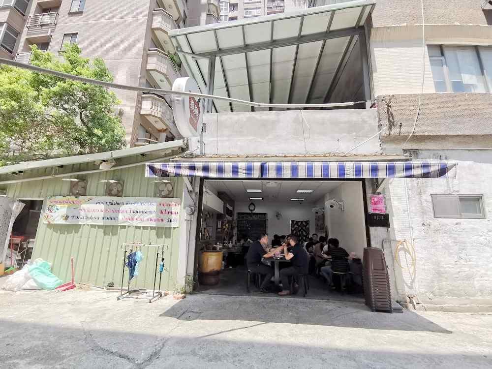 泰樂泰國料理,超人氣排隊店,平價實惠