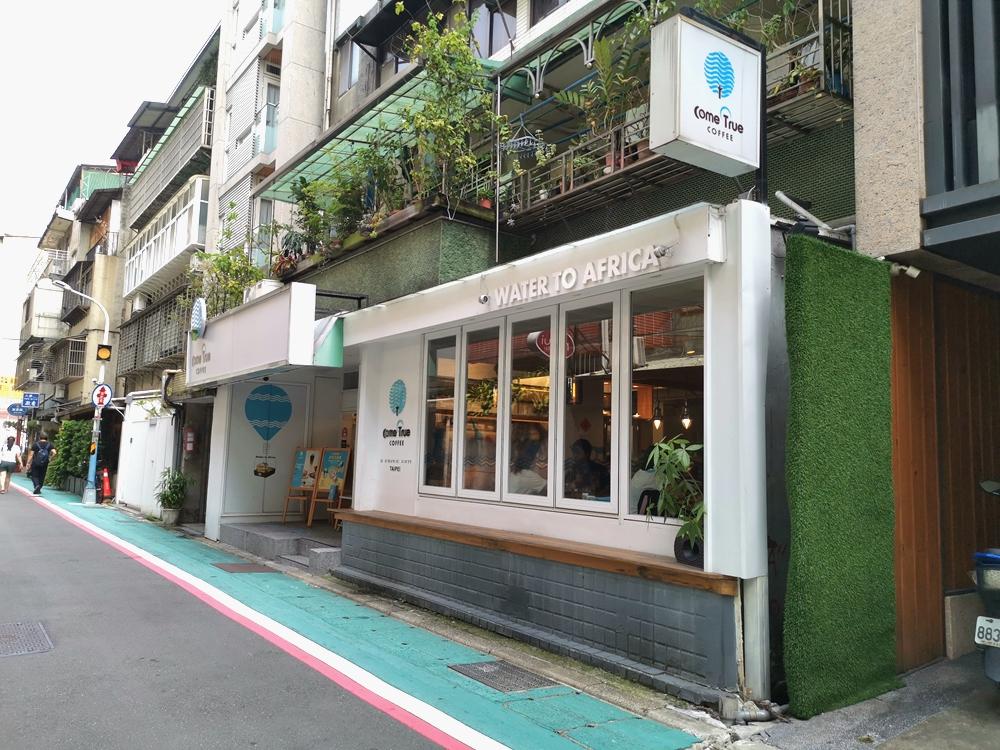 成真咖啡永康店,不限時間、提供插座的咖啡店