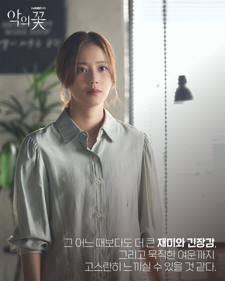 惡之花結局/李準基/文彩元/韓劇