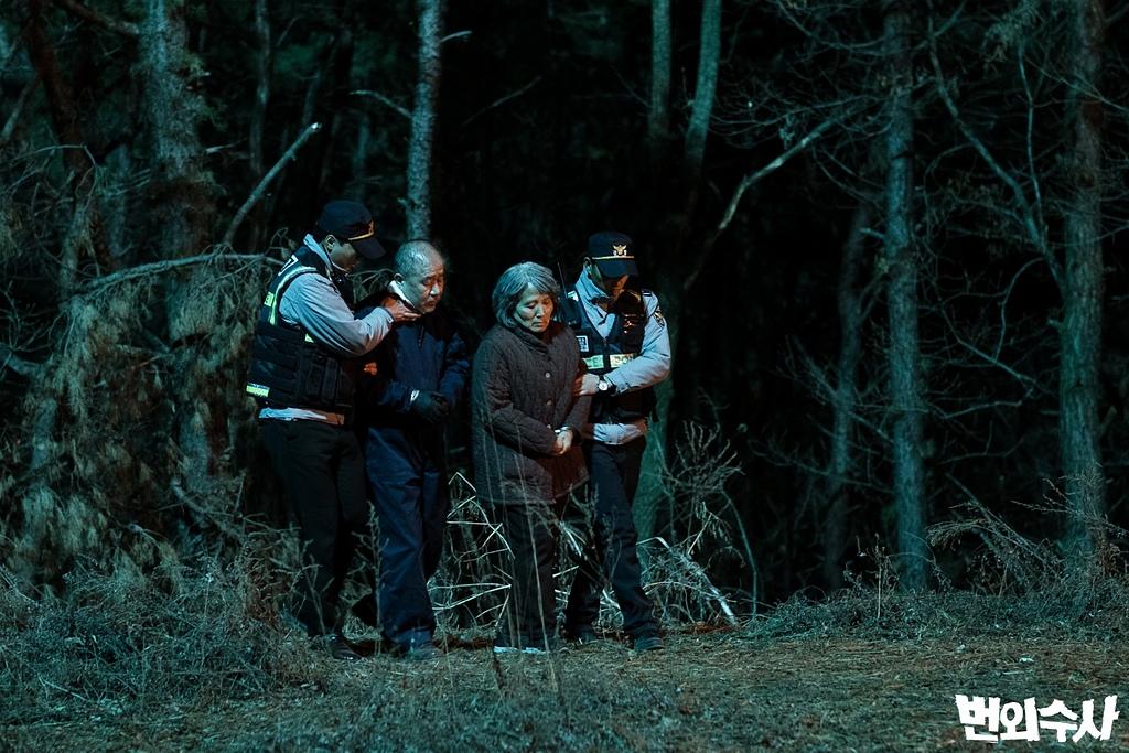 法外搜查大結局,EP11、EP12 美工刀連續殺人事件真兇終於落網,結局有伏筆