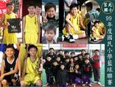 金華國中籃球隊:韓杰諭照片