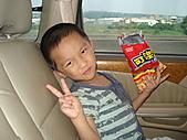 990806宜蘭東山童玩節之旅:DSC04158.JPG