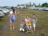 990806宜蘭東山童玩節之旅:DSC04171.JPG