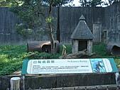 990704新竹六福村:DSC03814.JPG