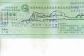 9208-09台東三仙台:三仙台1.jpg